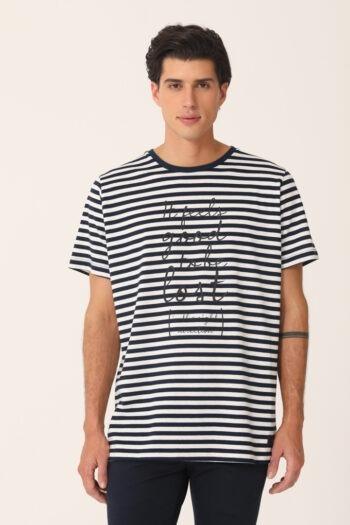 T-shirt rayada estampa IT FEELS de jersey